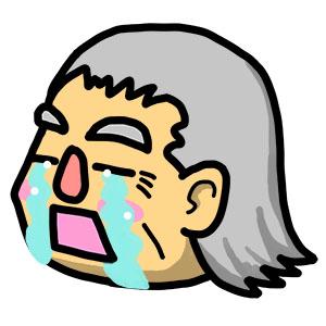 師範泣き顔