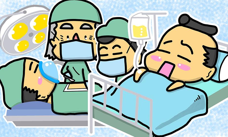 医療費はどれくらいかかるか?イラスト