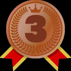 3位アイコン