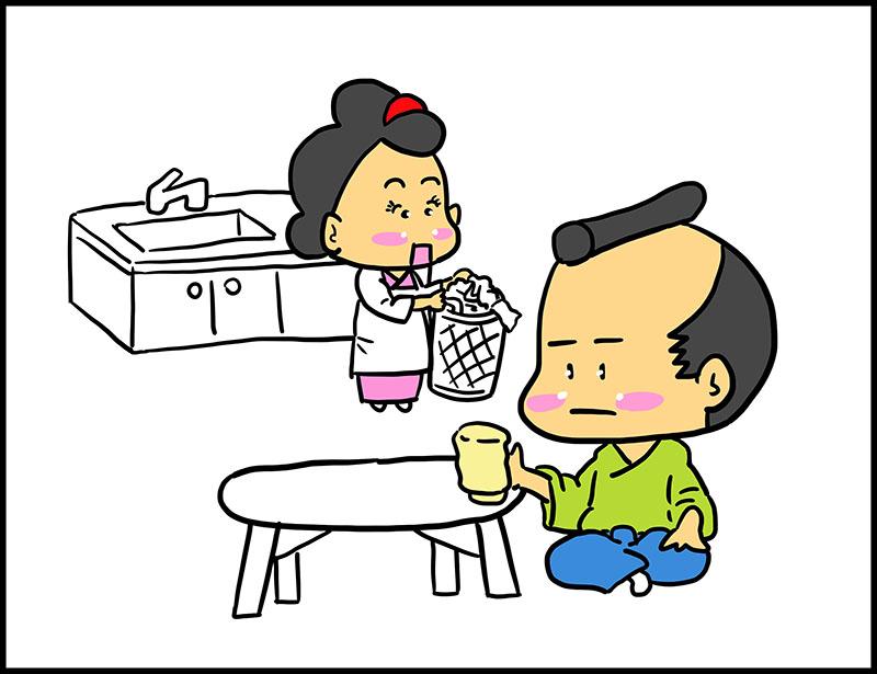 保険料と保険金の違いマンガ2コマ目 ちゃぶ台でお茶を飲むにゅーもん 洗濯ものを干しに行こうとするお花